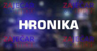 TEŽAK UDES KOD ČAČKA -ZAJEČARAC ZADOBIO TEŠKE TELESNE POVREDE -Jedan mrtav, troje povređeno u sudaru autobusa, kamiona i dva automobila