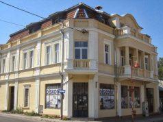 timocki omladinski centar