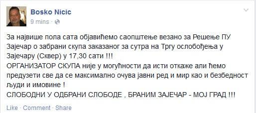080315-bosko-fb-status