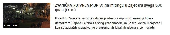 zvanicna potvrda mup