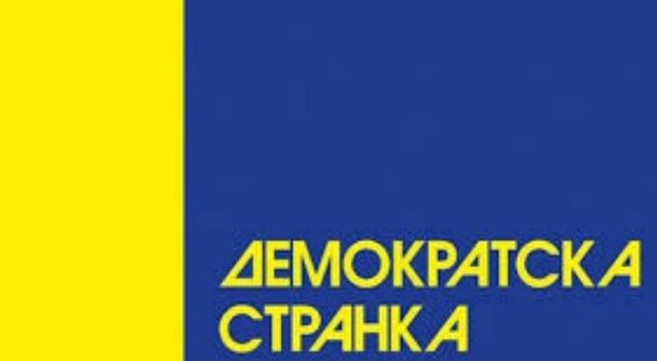 demokratska stranka