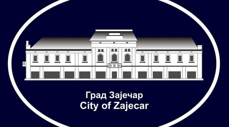 gradska uprava