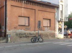 grafit u zaječaru