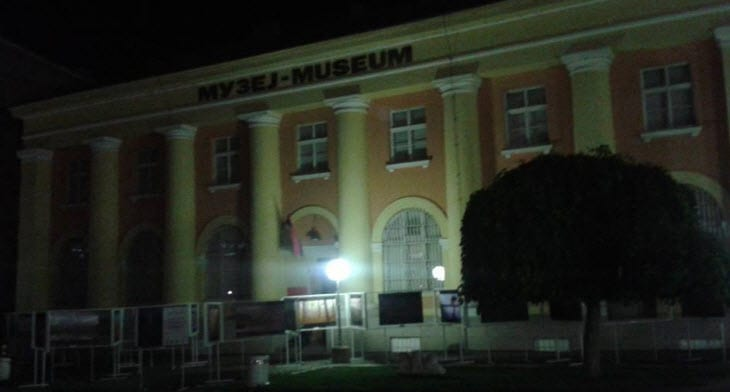 muzej u mraku u zaječaru