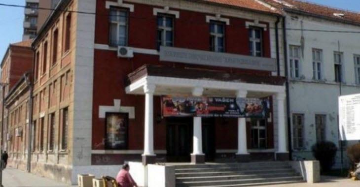 pozorište