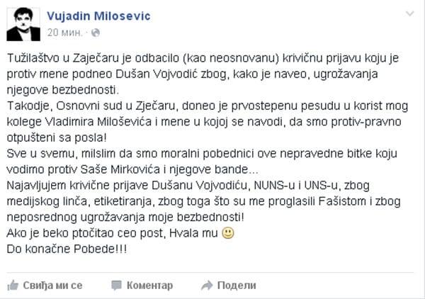 vujadin milošević facebook
