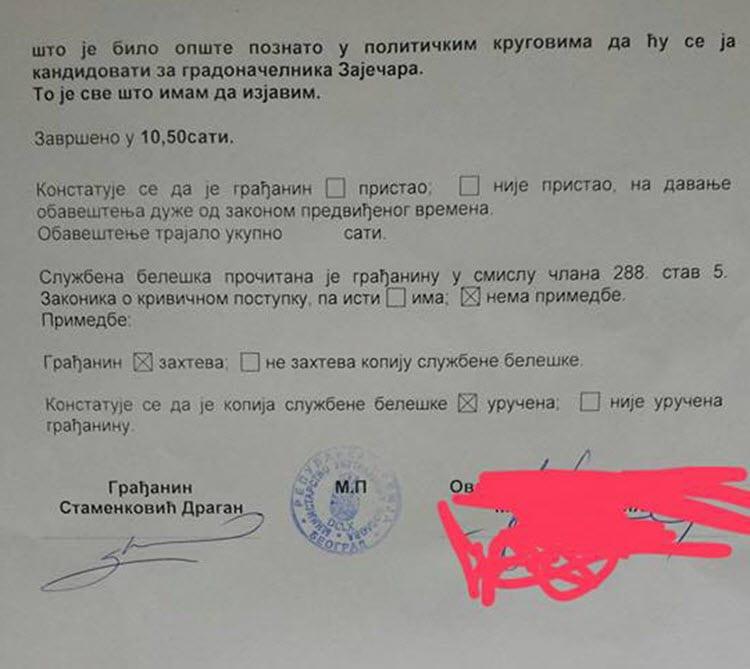 izjava-montoja-2
