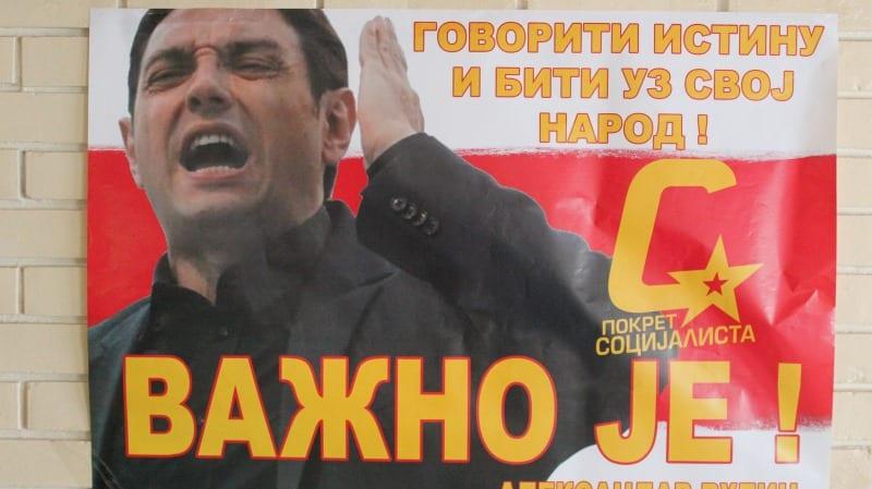 aleksandar-vulin-pokret-socijalista