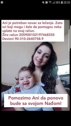 Ani Janković (20) iz Zaječara hitno potrebna pomoć za lečenje 2